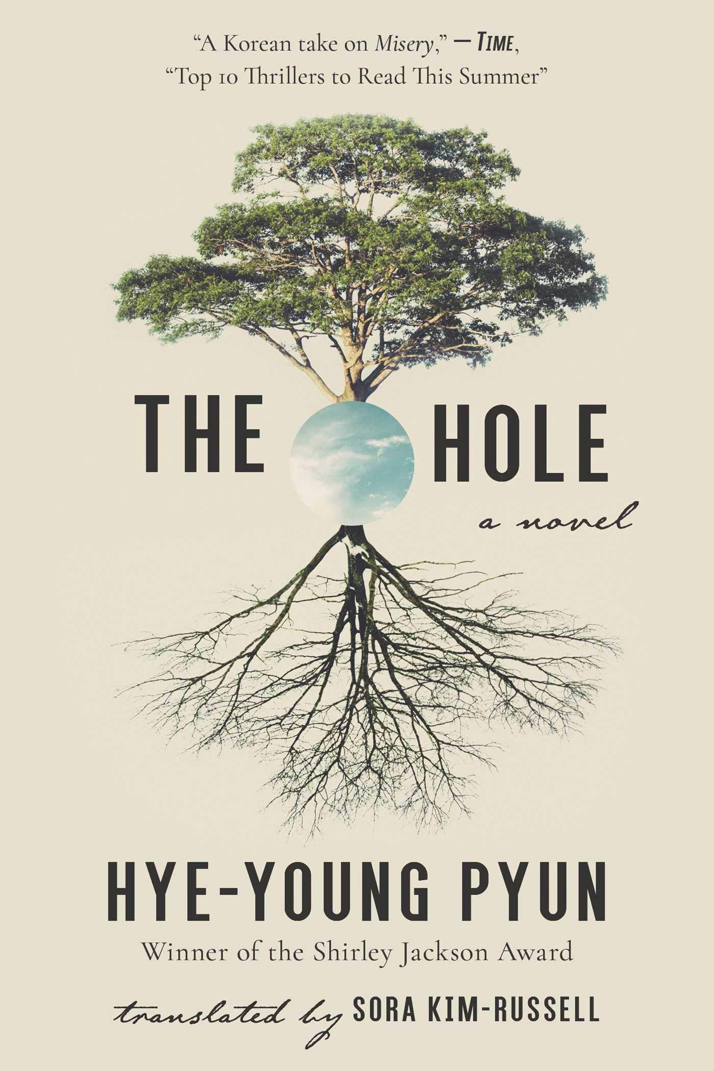 HOLE: Amazon.es: Pyun, Hye-Young, Kim-Russell, Sora: Libros en idiomas extranjeros