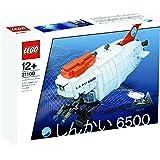 レゴ (LEGO) クーソー しんかい6500 21100