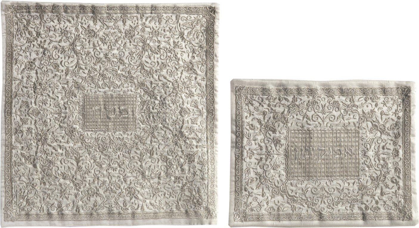 Matzah Cover For Matzah Shmurah Bread Plate Or Tray - Yair Emanuel FULL EMBROIDERED MATZAH COVER SET ORIENTAL IN SILVER (Bundle)