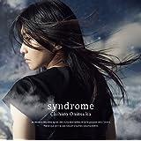 【Amazon.co.jp限定】シンドローム(初回限定盤)(2CD)(オリジナルクリアファイル絵柄D付)