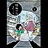 臆病の穴 2 (少年チャンピオンコミックス・タップ!)