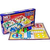 Ludo Traditionell Board Game x 1 av KandyToys