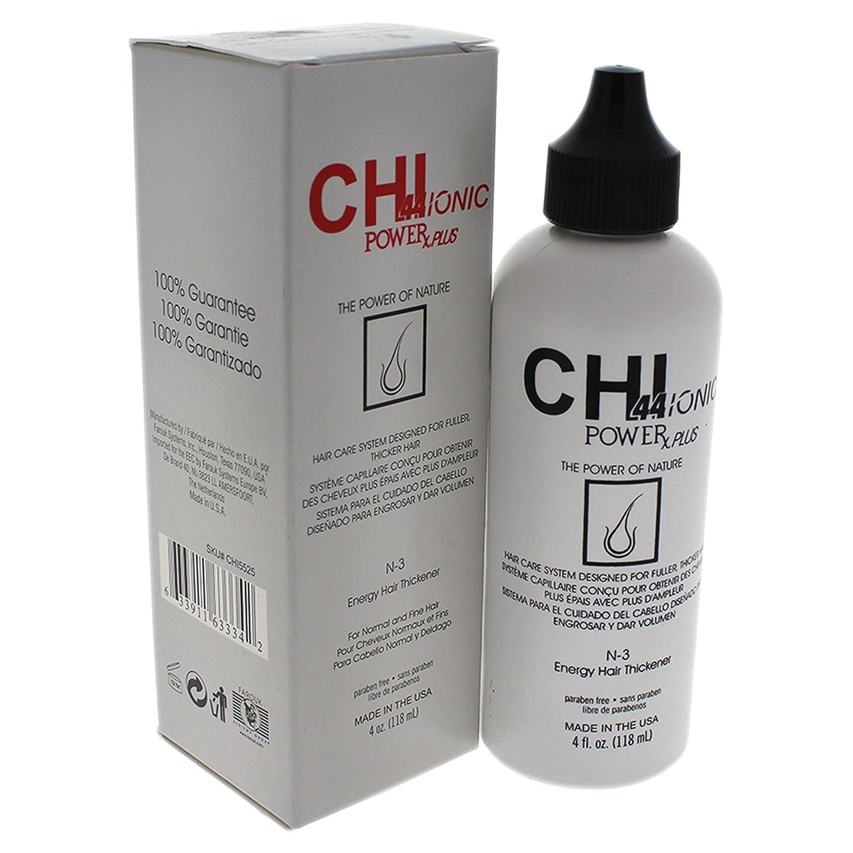 CHI - CHI44 IONIC Power Plus N-3 - 4 oz CHI - Farouk Systems 0633911633342