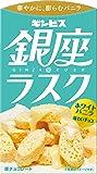 Amazon | ヤマザキ ちょいパクラスク (フレンチトースト味 ...