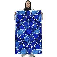 NOORA Istanbul - Modern Design Islamic Prayer Rug (SECCADE)