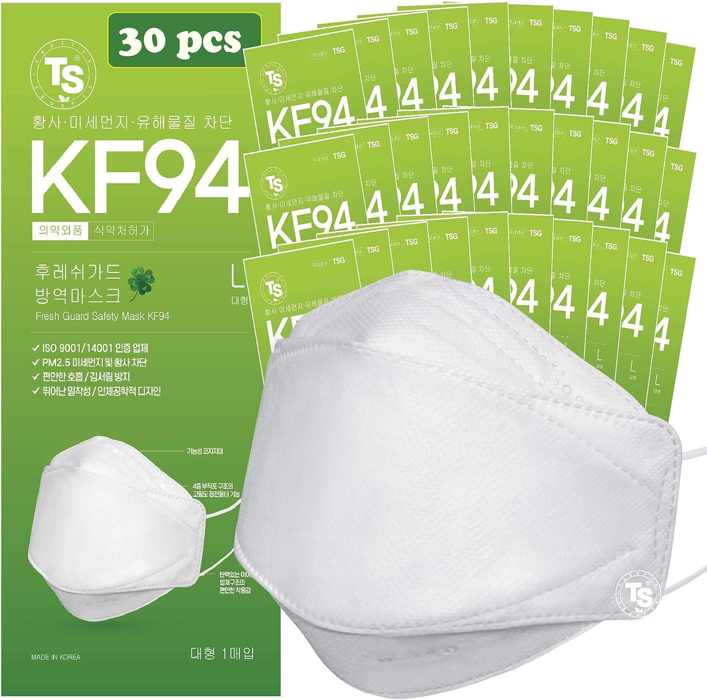 Barbijos KF94, cuatro capas (Pack de 30, blanco)
