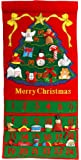 Merry Christmas Tree Advent Calendar By Pockets Of Learning