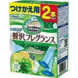 スクラビングバブル トイレ洗浄剤 トイレスタンプ 贅沢フレグランス アロマティックグリーンの香り 付替用2本 38g×2本