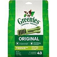 Greenies Dental Dog Treats - Teenie - 12oz