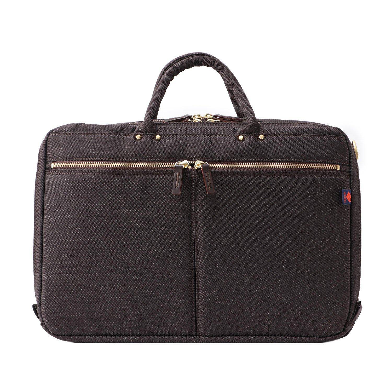 [豊岡鞄] ブリーフケース ビジネスバッグ 2層ナイロンブリーフ 2ルーム PC収納 完全自立式 キャリーオン ショルダーベルト付 YS0014 B075CG4JN6 チョコ(内装イエロー)