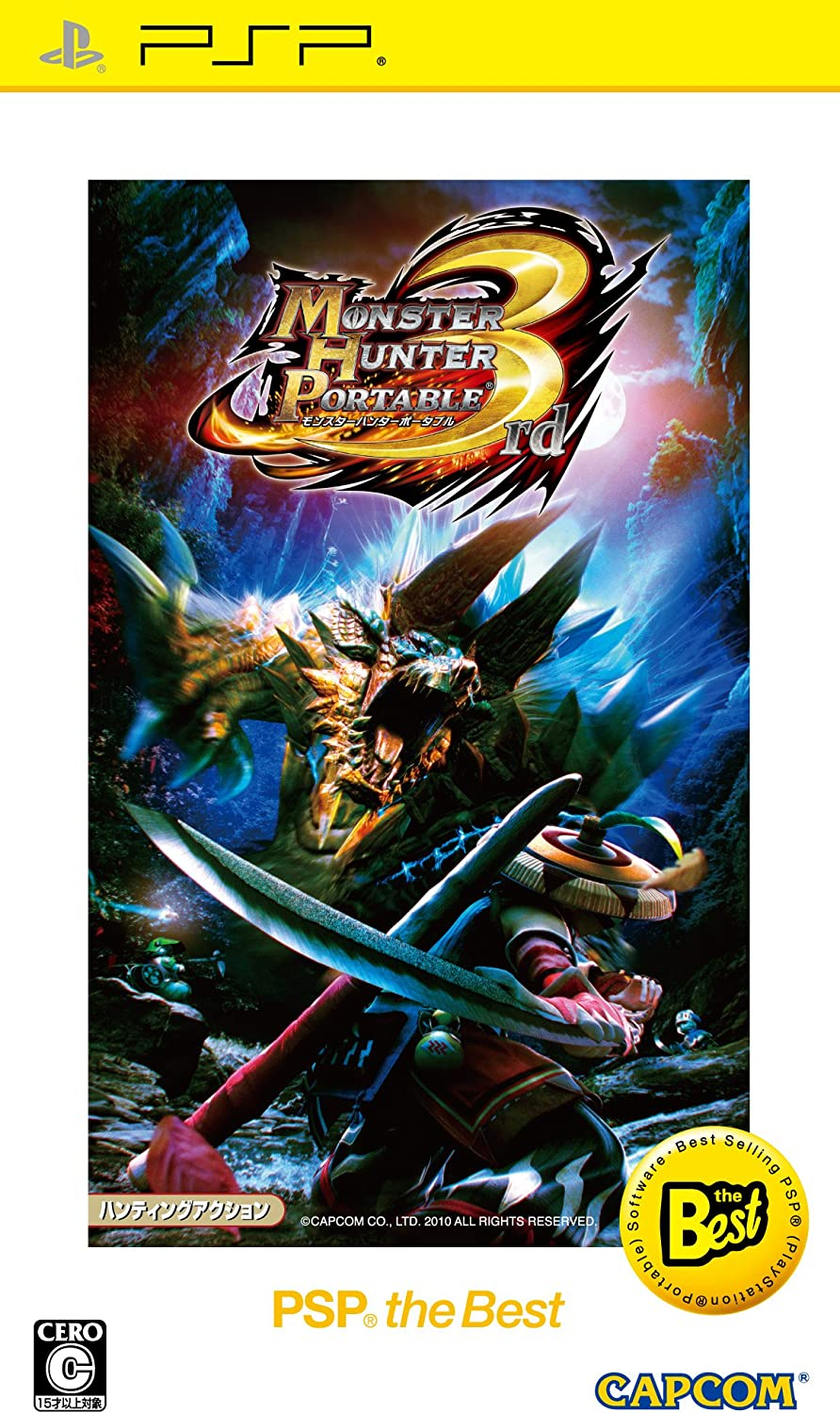 Monster Hunter Portable 3rd: Amazon.es: Videojuegos