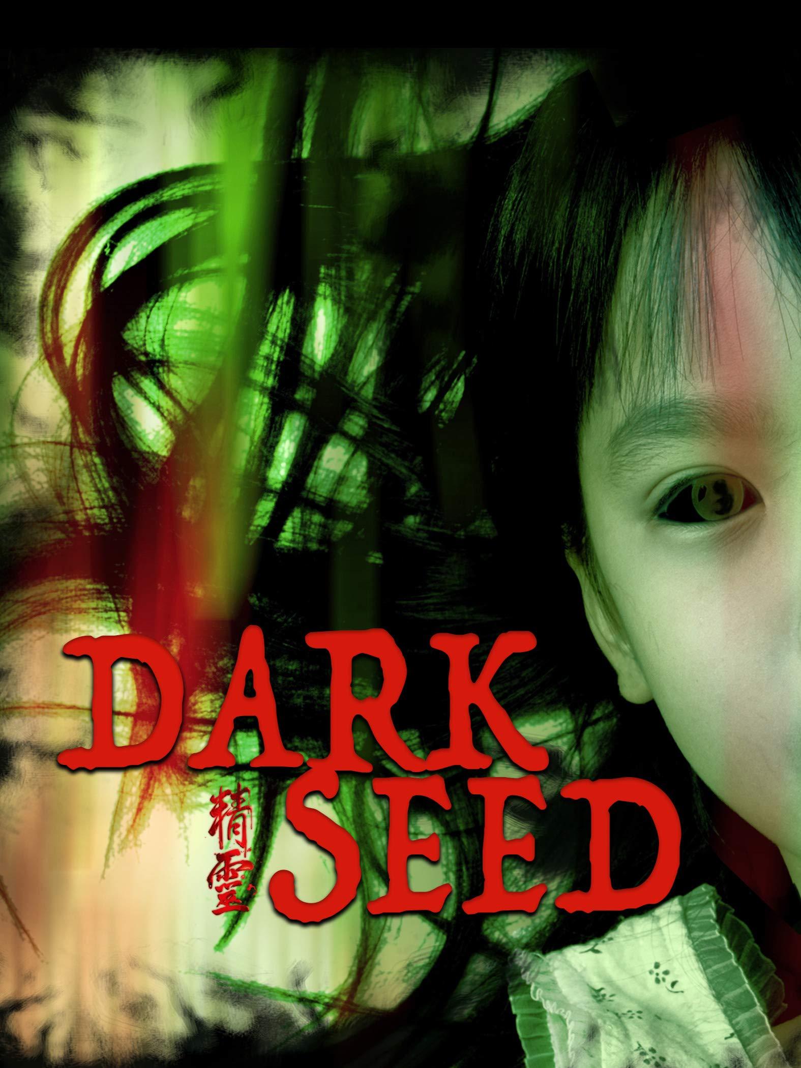 Dark Seed on Amazon Prime Video UK