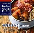 明治屋 おいしい缶詰 牛肉すきやき 90g