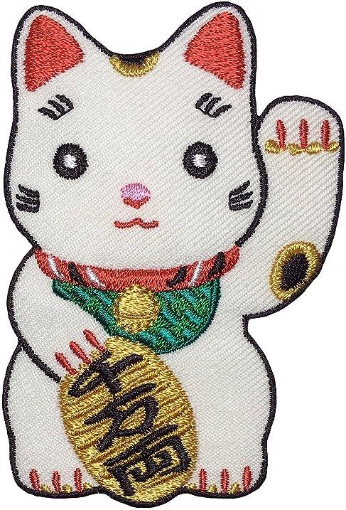 Cute Maneki-neko Japanese Lucky Cat Size 3.5u0026quot; x 2.25u0026quot; biker heavy Goth  sc 1 st  Amazon.com & Amazon.com: Cute Maneki-neko Japanese Lucky Cat Size 3.5