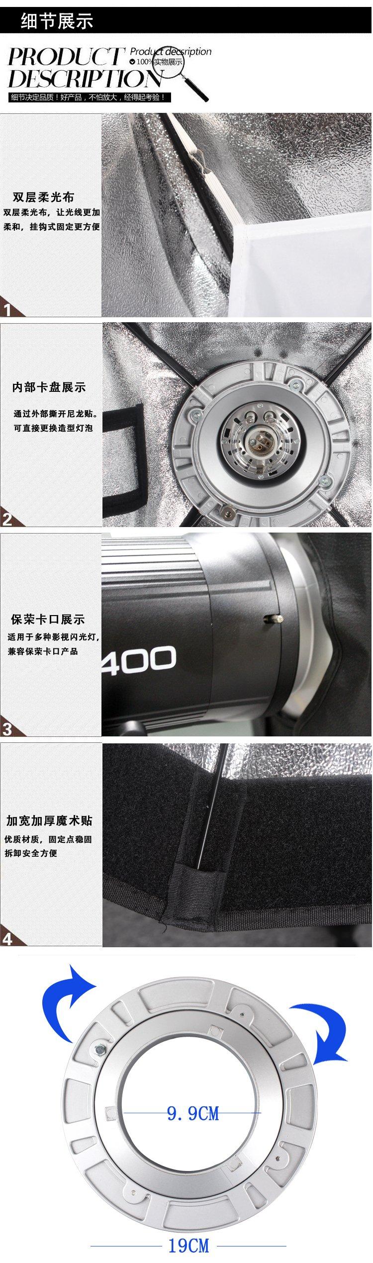 Godox 80cmx120 cm / 32''x48'' Softbox lighting with Grid Beehive & Bowens Mount Speedring for Studio Photo Flash Speedlight Light + SUPON USB LED (80cmx120cm with Grid)