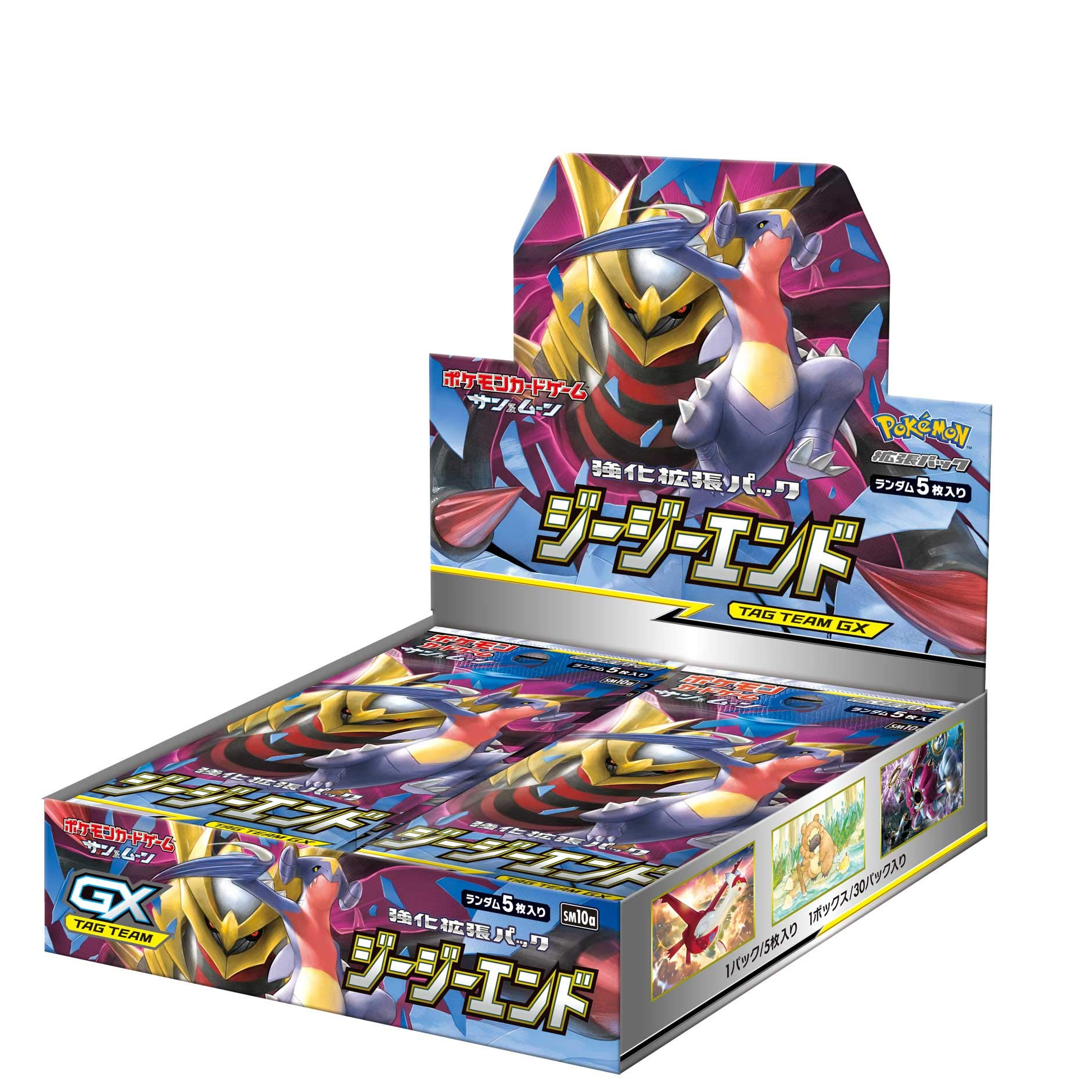 Pokemon Card Game Sun /& Moon Expansion Pack Double Blaze Box Japan