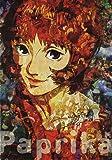 Paprika - Sognando Un Sogno (Limited) (2 Dvd+Storyboard Book)