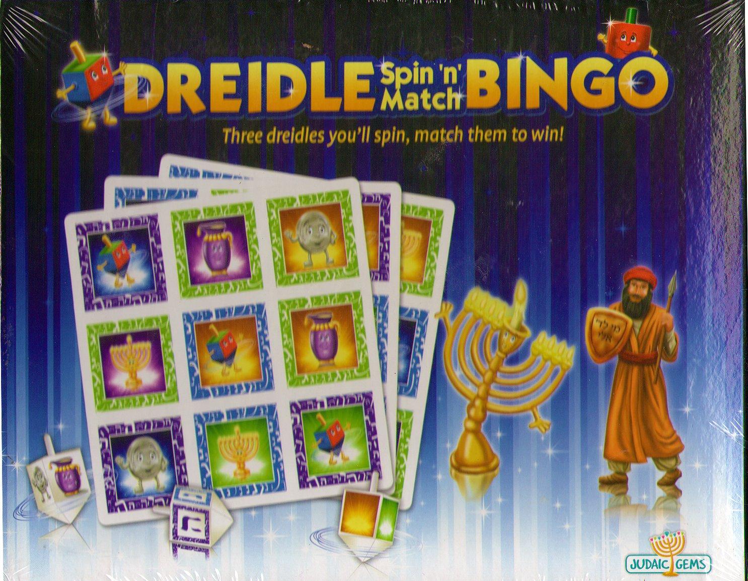 Hanukkah Dreidle Bingo by judaaic gems