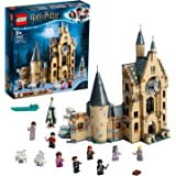 Lego Hogwarts Clock Tower 75948