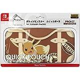 ポケットモンスター クイックポーチ for Nintendo Switch イーブイ