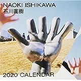 彫刻の森美術館 2020年カレンダー ([カレンダー])