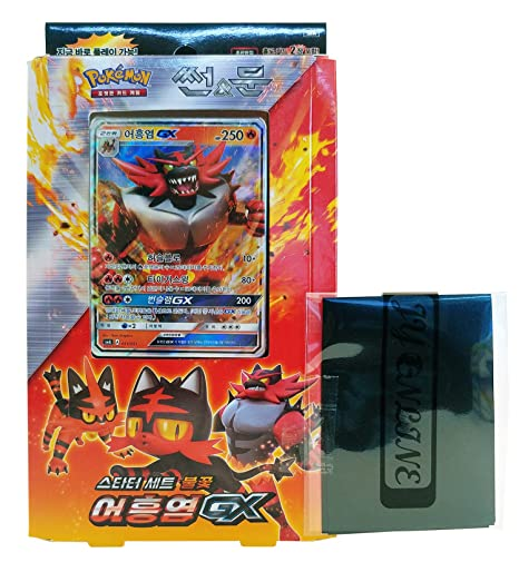 Pokemon Cartas Sun & Moon Incineroar-GX Starter Set Fire + ...