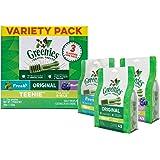 GREENIES 3-Flavor Variety Pack Dog Dental Chews Dog Treats