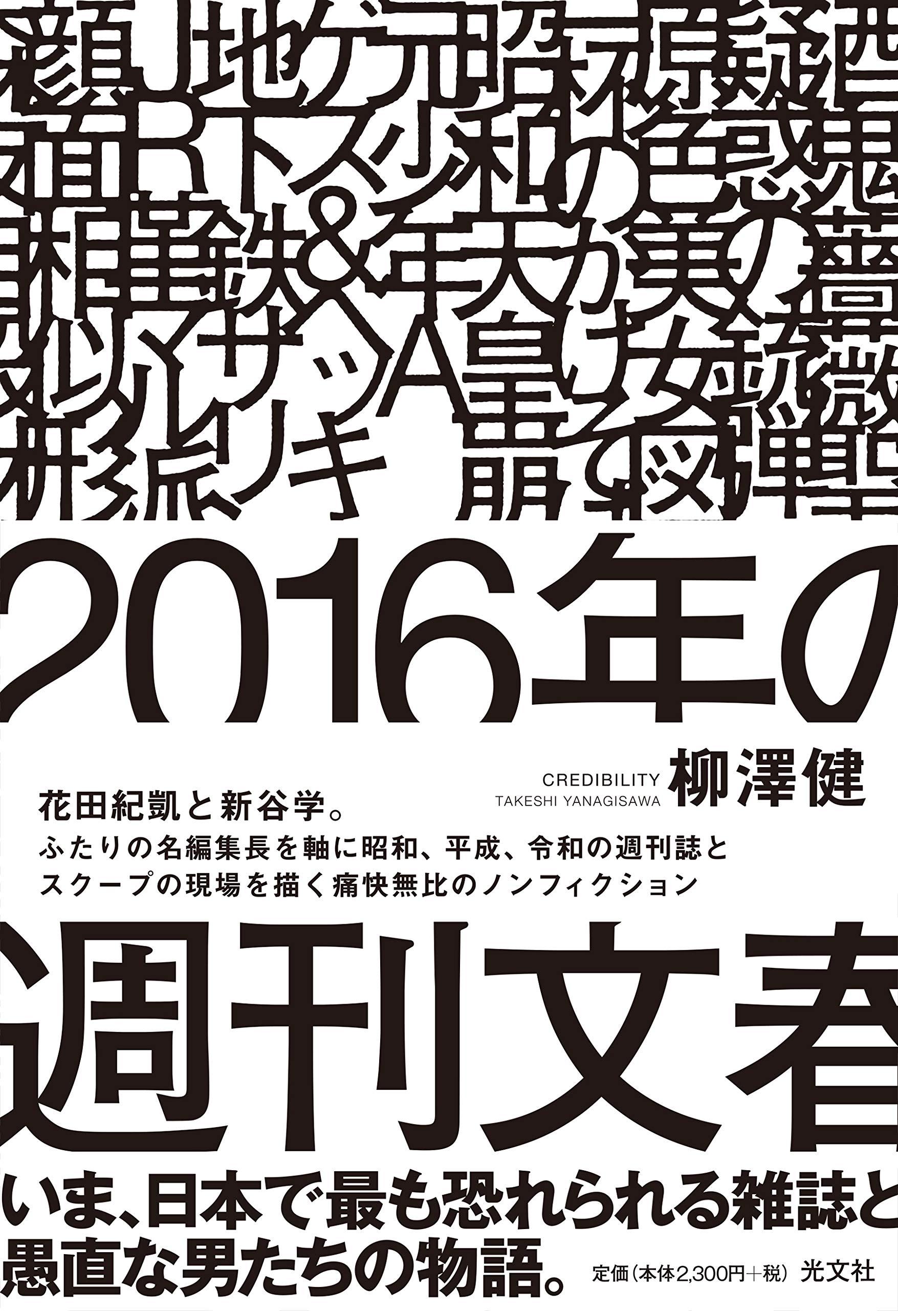 2016 年 は 平成 何 年