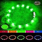 LED光る首輪, USB 再充電 ドッグ カラー 12個のLEDライト [500m先から目視可能] ペット 夜間 安全性 [3種類のライトモードを搭載] 防水 スモール ミディアム ラージ [複数色ご用意] (グリーン)