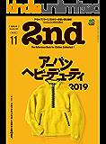 2nd(セカンド) 2019年11月号 Vol.152(アーバンヘビーデューティ AtoZ)[雑誌]