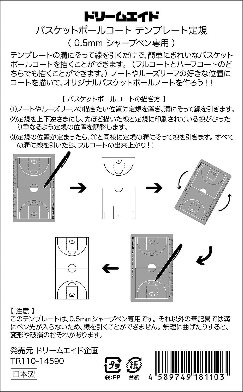 バスケットボール コート