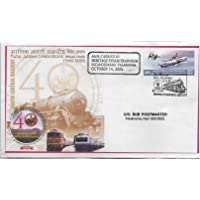Rare 2006 India Mail Carried by Heritage Steam Train Run Secunderabad Falaknuma Rail Nilayam Hyderabad Special Cover