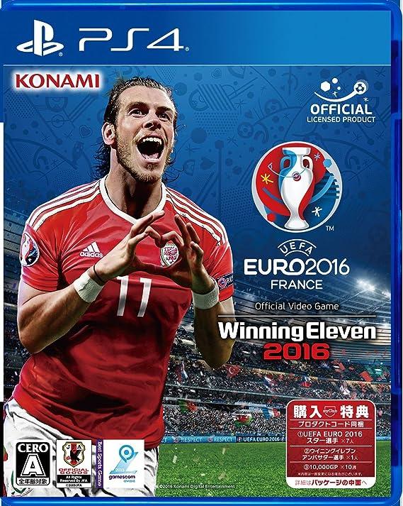 UEFA EURO 2016 / ウイニングイレブン 2016(PS4)