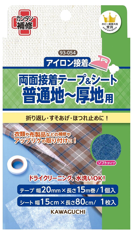 Estuario de la cinta adhesiva de doble cara y la hoja (jap?n importaci?n)