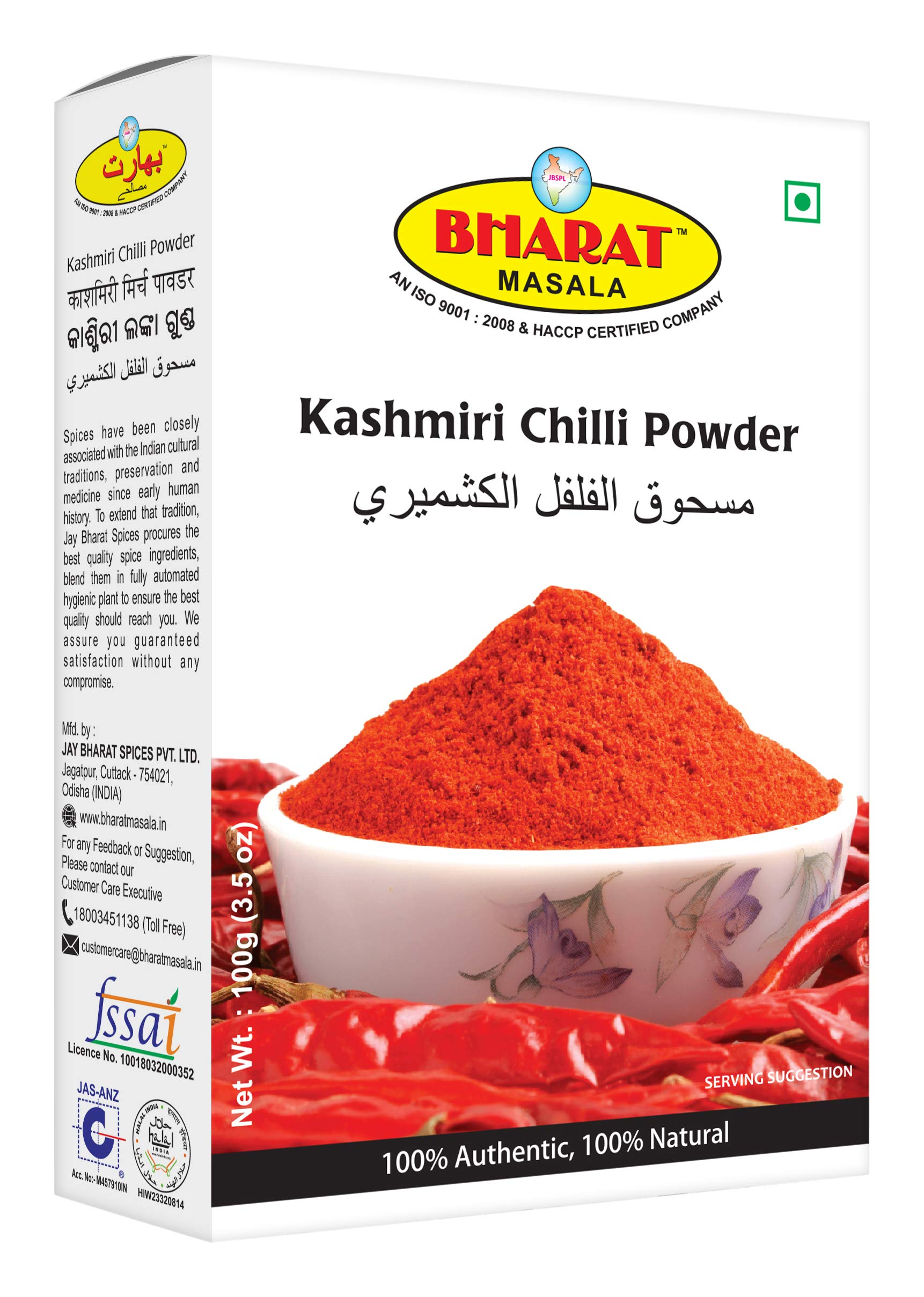 BHARAT MASALA Kashmir Chilly, 100 Grams