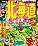 るるぶ北海道'20 (るるぶ情報版地域)