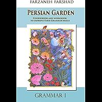 Persian(Farsi) Grammar - Book One: Coursebook and workbook to improve Persian grammar for beginner and intermediate…