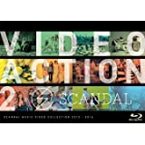 VIDEO ACTION 2 [Blu-ray]
