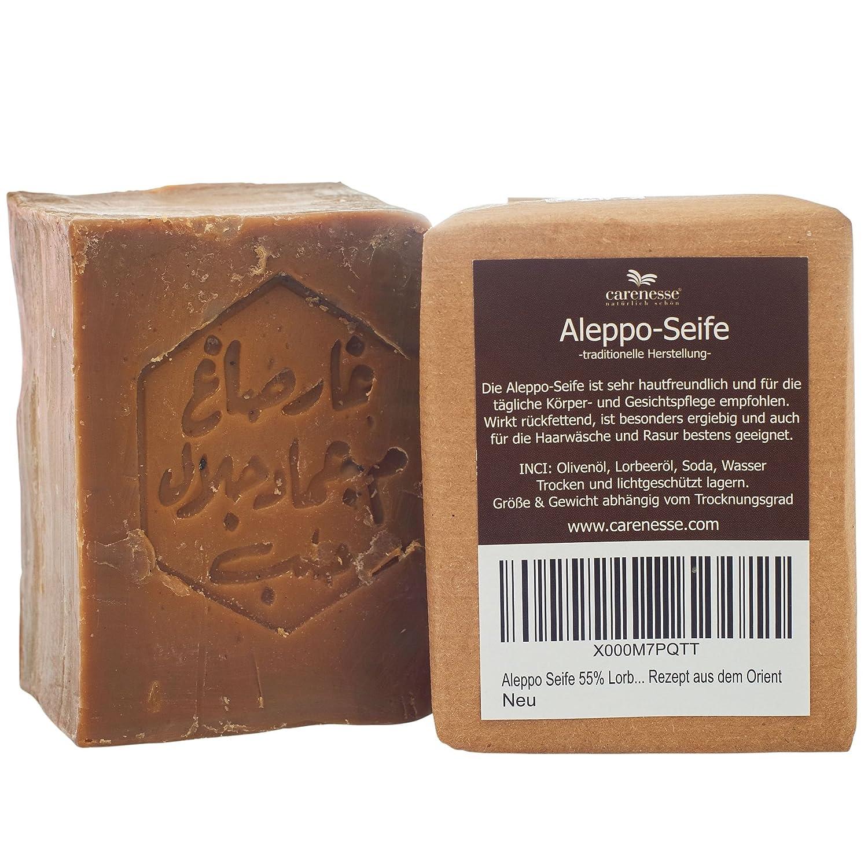 Aleppo Seife 55% Lorbeeröl 45% Olivenöl - vegan handgemacht - Olivenseife Lorbeerseife - traditionelles Rezept aus dem Orient Carenesse