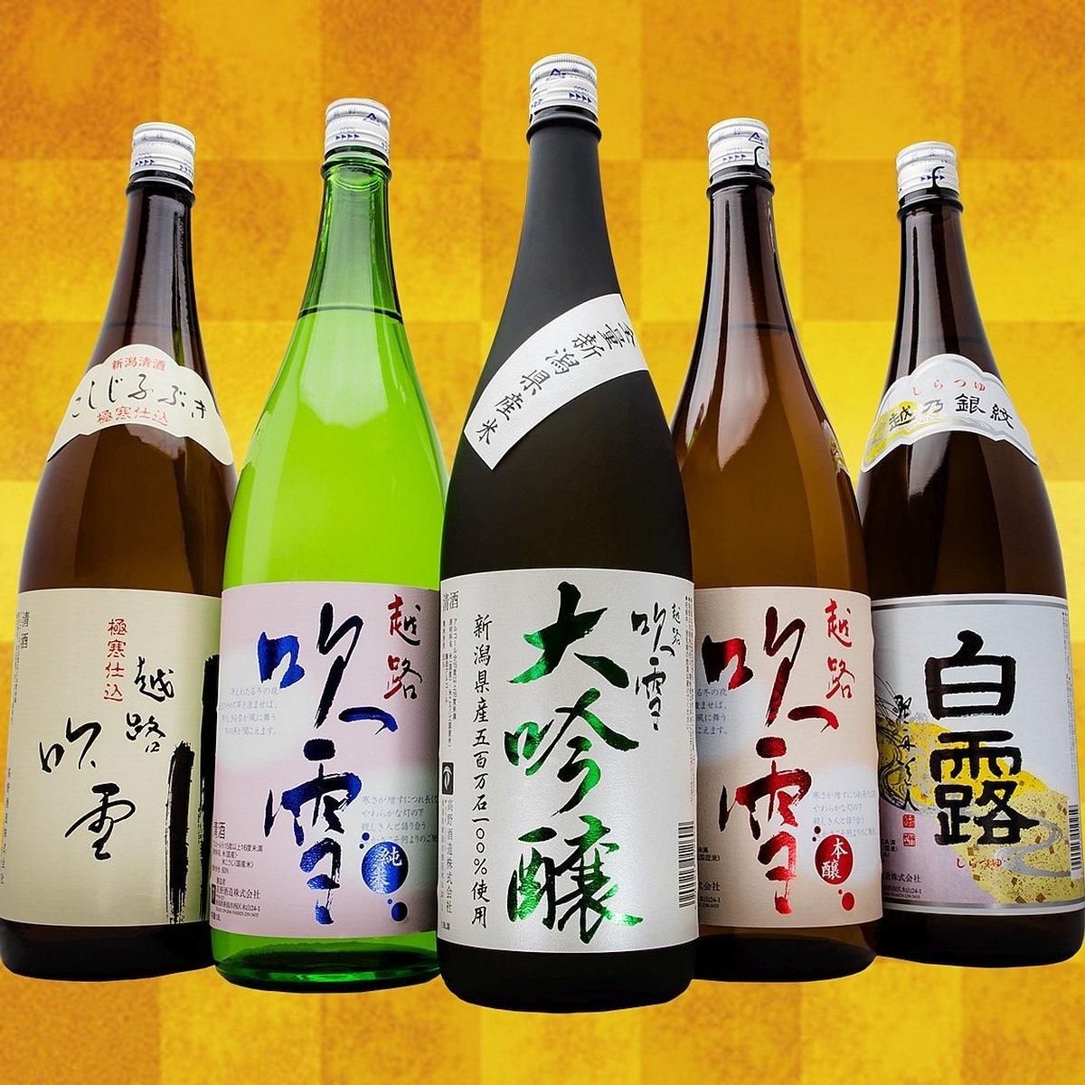 最新作の 日本酒 のみくらべセット 新潟 大吟醸 入り 1800ml 一升瓶 5本 飲み比べ セット 酒 福袋 純米酒 本醸造 普通酒 高野酒造  B01M1NZR6L, もっとホット 3e7fb07a