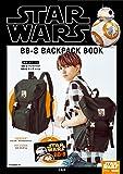 STAR WARS BB-8 BACKPACK BOOK (バラエティ)