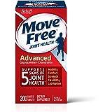 Schiff Move Free 氨糖软骨素 维骨力 红瓶基础版 200粒