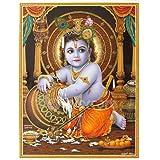 "Printelligent ""Lord Krishna"" Wall Poster | Krishna Bhagwan | Bal Krishna | Religious Wall Decal And Poster Collection."