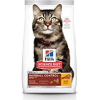 Hill's Science Diet Adult 7+ Hairball Control Chicken Recipe Senior Dry Cat Food 2kg Bag