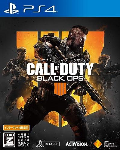 コール オブ デューティ ブラックオプス 4【早期購入特典】「1,100 Call of Duty ポイント」がダウンロード可能なコードチラシ (封入)【CEROレーティング「Z」】