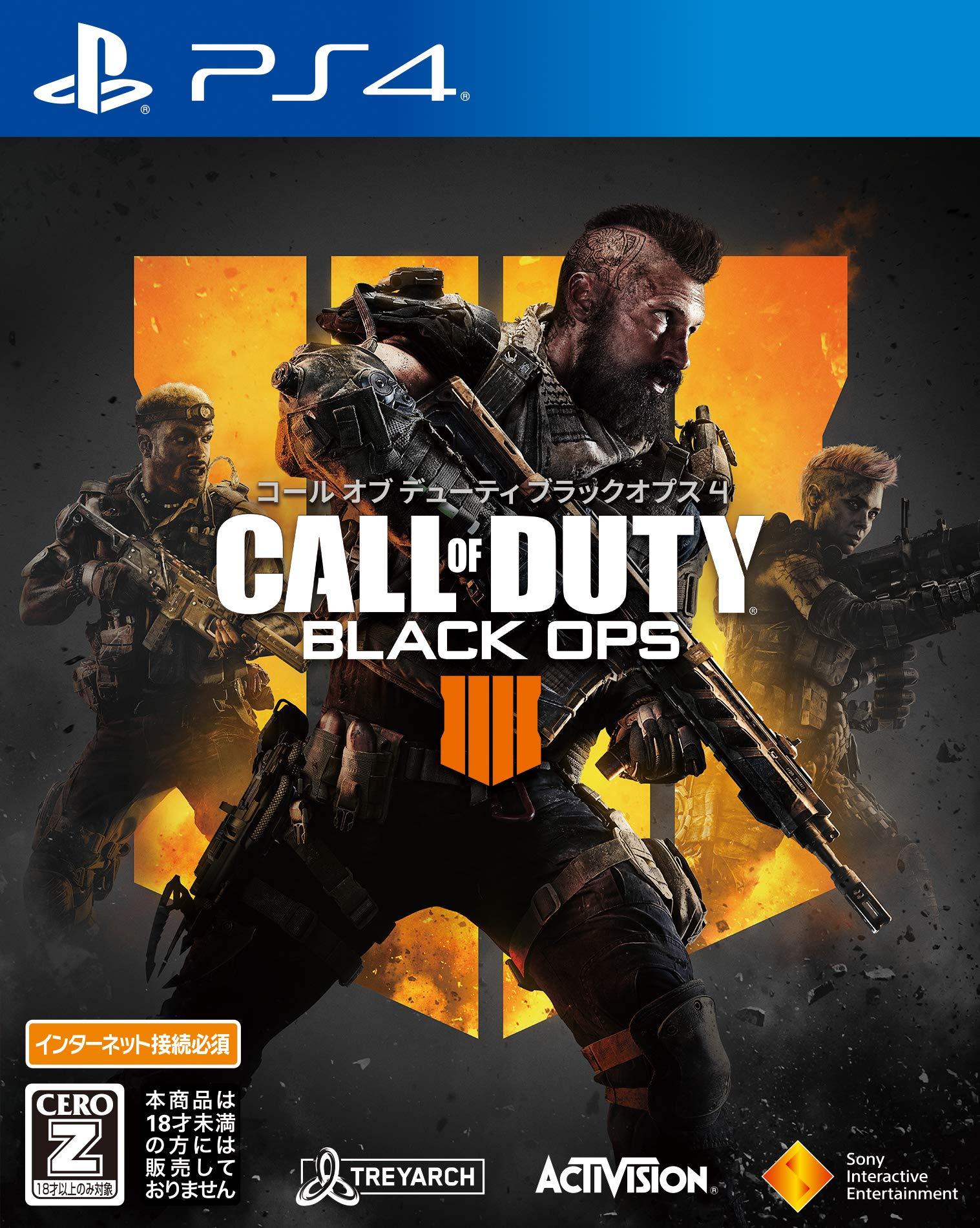 【PS4】コール オブ デューティ ブラックオプス 4【早期購入特典】「1,100 Call of Duty ポイント」がダウンロード可能なコードチラシ (封入)【CEROレーティング「Z」】