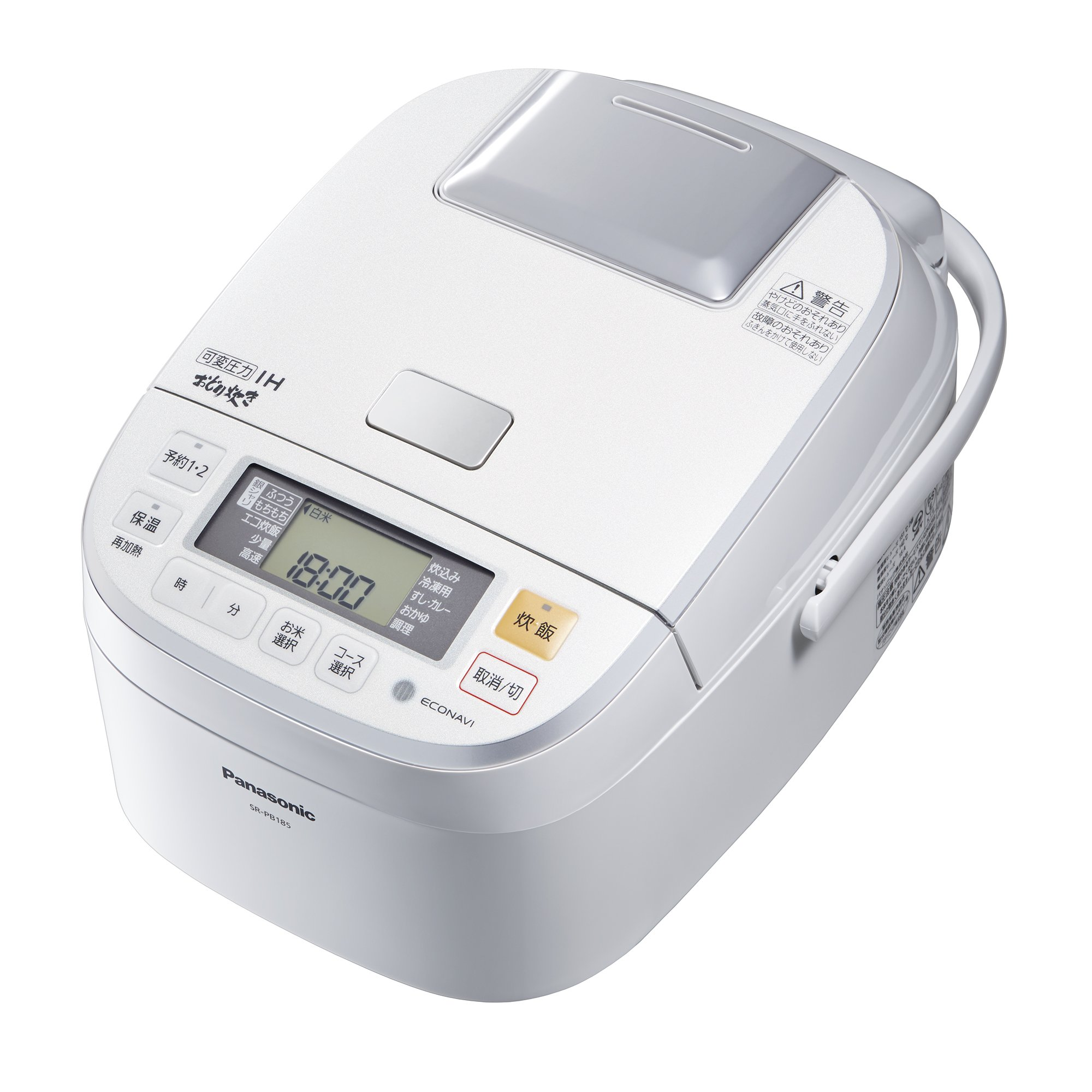 Panasonic variable pressure IH rice cookers (cook 1 bushel) White dance cook SR-PB185-W
