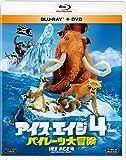 アイス・エイジ4 パイレーツ大冒険 ブルーレイ&DVD(2枚組) [Blu-ray]