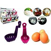 Basicut - Accesorio para pochar huevos (2 unidades