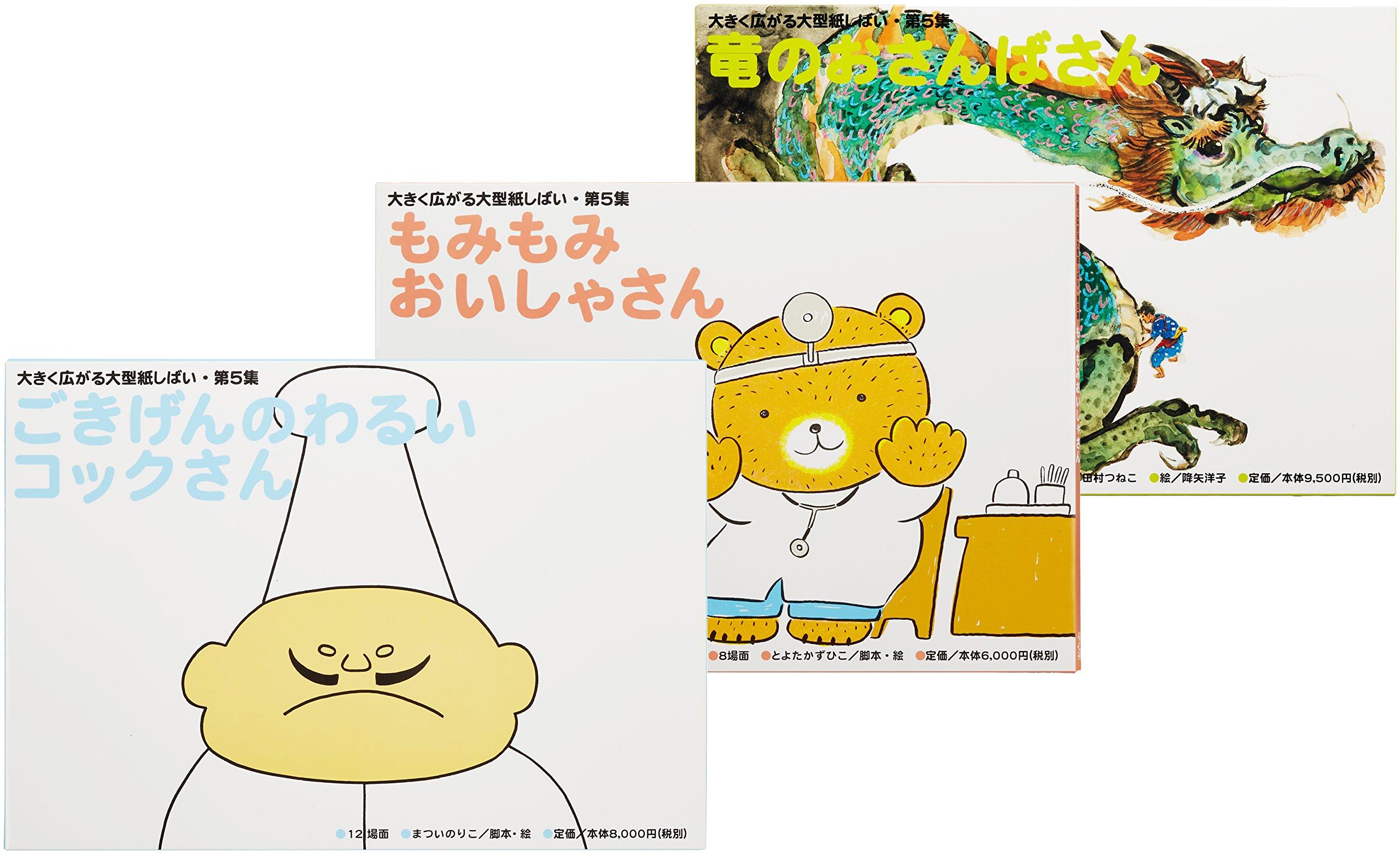Download Gokigen no warui kokku san PDF